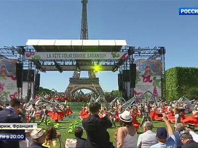 Париж отмечает Сабантуй