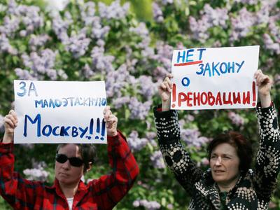 Шествие против реновации собрало три тысячи москвичей