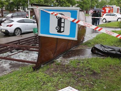Ураган в Москве. Фотолента