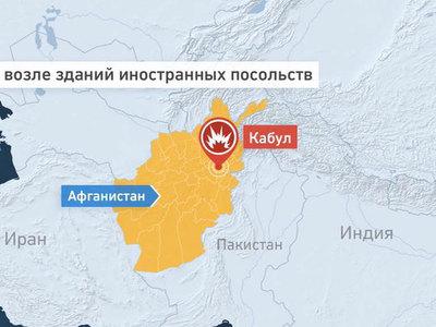 Мощный взрыв в Кабуле: есть жертвы и раненые