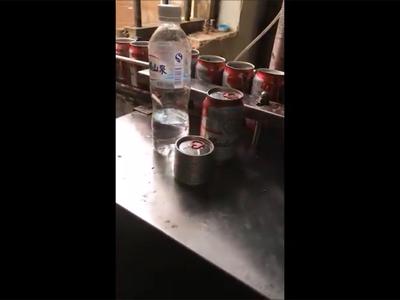 Китайцев ужаснуло видео из цеха по производству поддельного пива