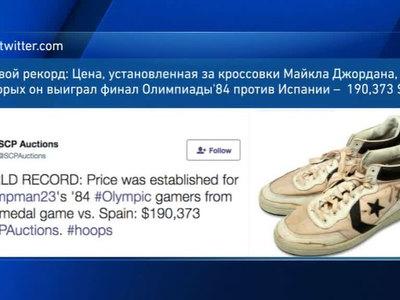 72d6ce69 Кроссовки Майкла Джордана проданы почти за 200 тысяч долларов