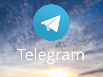 РАЭК: полностью заблокировать Telegram невозможно