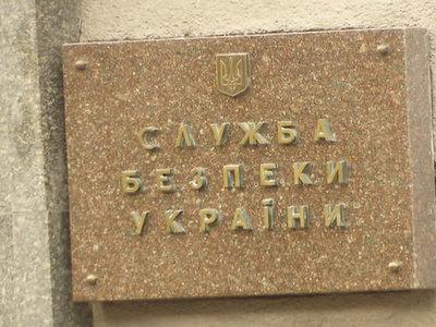 СБУ задержала двух россиян, разыскиваемых Интерполом