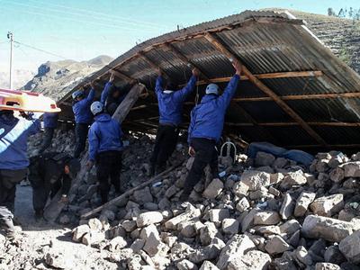 В Перу зафиксировано мощеное землетрясение