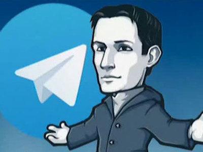"""""""90-PP"""": Telegram внесли в реестр организаторов распространения информации"""