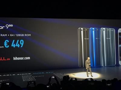 Huawei представила флагманский Honor 9. Цена в России приятно удивила
