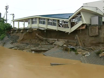 Почти 500 домов затоплено в Японии из-за ливней