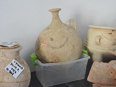 В Турции обнаружили самый древний смайлик