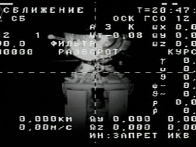 """""""Прогресс МС-05"""" затопили на кладбище космических кораблей"""