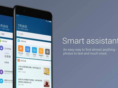 Xiaomi представила новый интерфейс для своих смартфонов