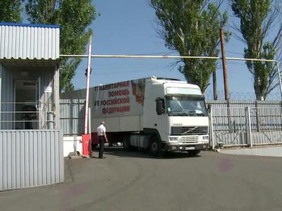Очередная партия гуманитарной помощи доставлена на Донбасс