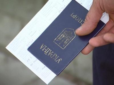 """Украинец хочет подарить Саакашвили свое гражданство назло """"мафии Порошенко"""""""
