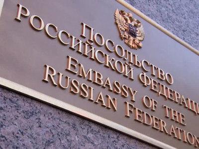 Посольство РФ в США призывает россиян быть бдительными после взрыва в Нью-Йорке
