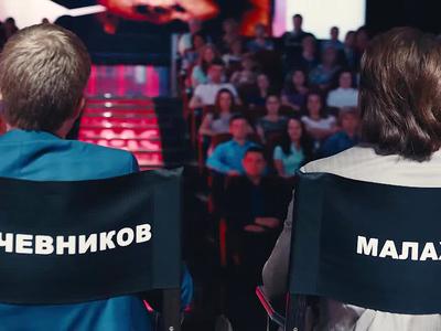 Малахов и Корчевников расскажут всю правду. Не пропустите