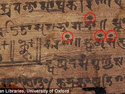 Обнаружен самый древний нуль на Земле