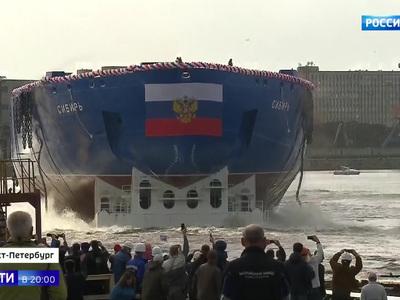 """Ледокол """"Сибирь"""" поразил размером и возможностями"""