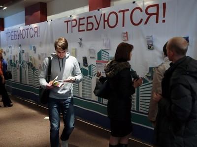 РФ заняла 9-е место в рейтинге Hays рынка труда