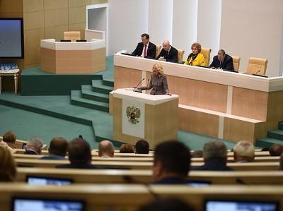 Голикова: износ основных фондов в РФ превысил 55%