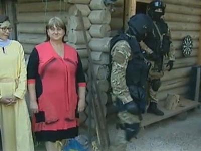 Спецназ задержал экстремистов-неоязычников у ритуального костра