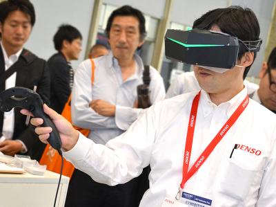 В Китае представили VR-шлем с рекордным разрешением