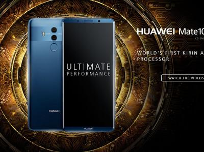 "Huawei представила ""разумную машину"": все о смартфонах Mate 10"
