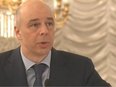 Силуанов: с 2019 г. прекратим залезать в кубышку