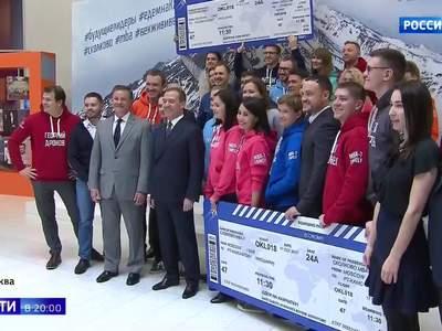 Медведев призвал готовить прыжок в цифровой мир