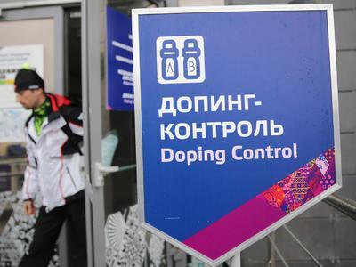 Комиссия МОК завершила проверку допинг-проб Сочи-2014