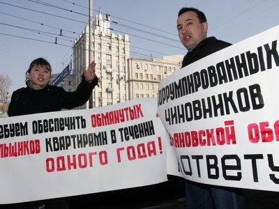 Минстрой насчитывает 86 тысяч обманутых дольщиков в России