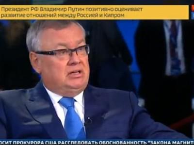 """Костин назвал срок закрытия сделки по  """"Роснефти"""""""
