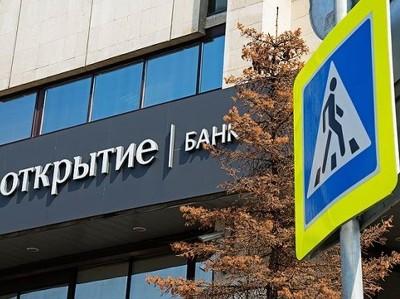 """Акционеры ФК """"Открытия"""" не поддержали размытие долей"""