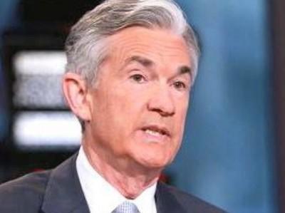 Трамп выбрал Джерома Пауэлла новым главой ФРС