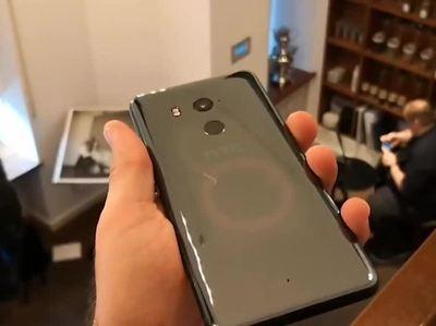 Вести.net: HTC сделала смартфон прозрачным