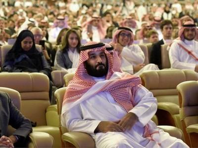 Зачистка элиты Саудовской Аравии продолжается