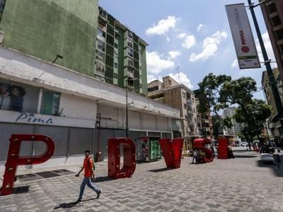 Венесуэльская PDVSA пропустила выплаты по долгу