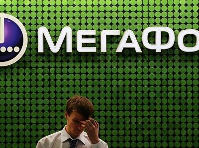 "Telia закрыла сделку по продаже акций ""Мегафона"""