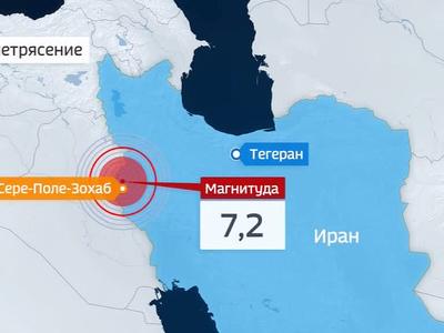 Число жертв землетрясения на ирано-иракской границе растет