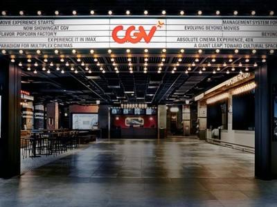 Южнокорейская CJ CGV откроет в РФ сеть кинотеатров