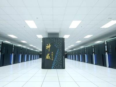 Китай впервые обогнал США по числу суперкомпьютеров