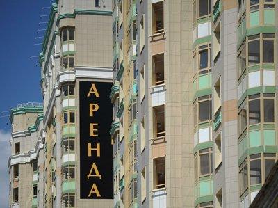 """Сдать или продать: что делать с """"лишней"""" квартирой"""