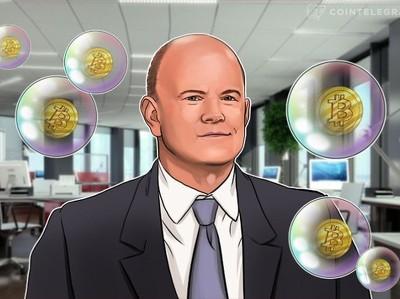 Новограц: к концу года биткоин будет стоить $10 тыс.