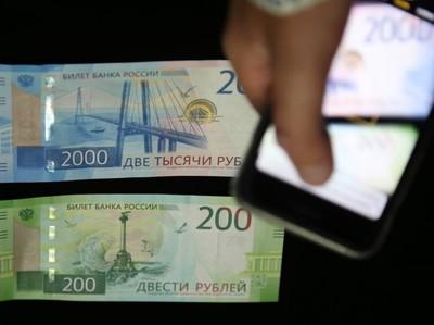 Российские банки не готовы к новым банкнотам