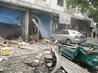 В китайском Нинбо произошел сильный взрыв