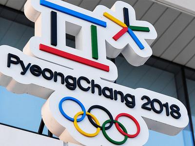 Состав российской делегации на Олимпиаду-2018 будет объявлен до 28 января
