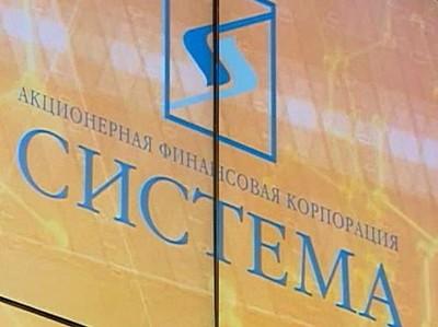 """Продажа 6% """"Детмира"""" отложена из-за ареста активов"""