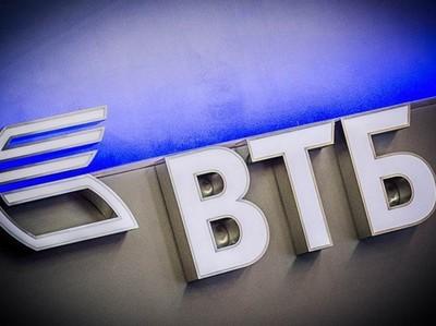 ВТБ ищет для покупки региональные банки