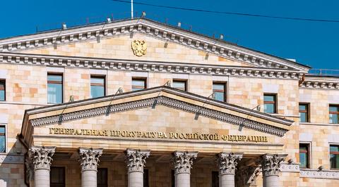 Австрия выдала России убийцу, которого искали 21 год