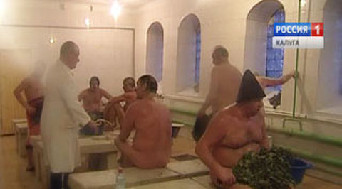 Фото людей в общей бане — img 1