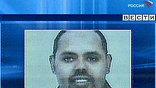 27 июля в Бирмингеме был задержан Ясин Хасан Омар, также пытавшийся взорвать бомбу в подземке